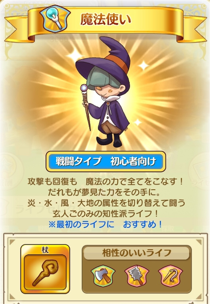 f:id:yuki00540422:20180930233744j:image