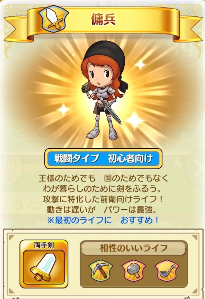 f:id:yuki00540422:20180930233800j:image