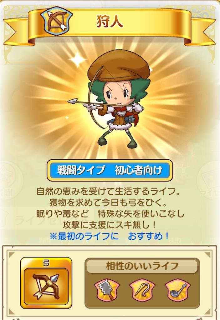 f:id:yuki00540422:20180930234006j:image