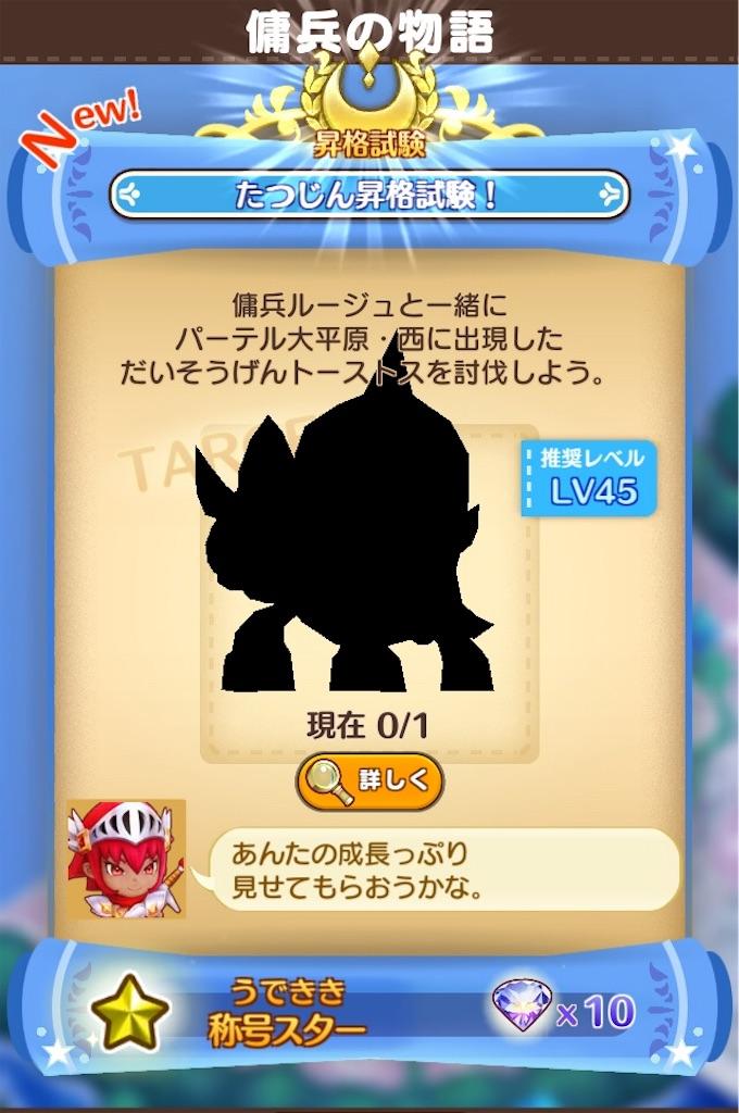 f:id:yuki00540422:20181006114418j:image