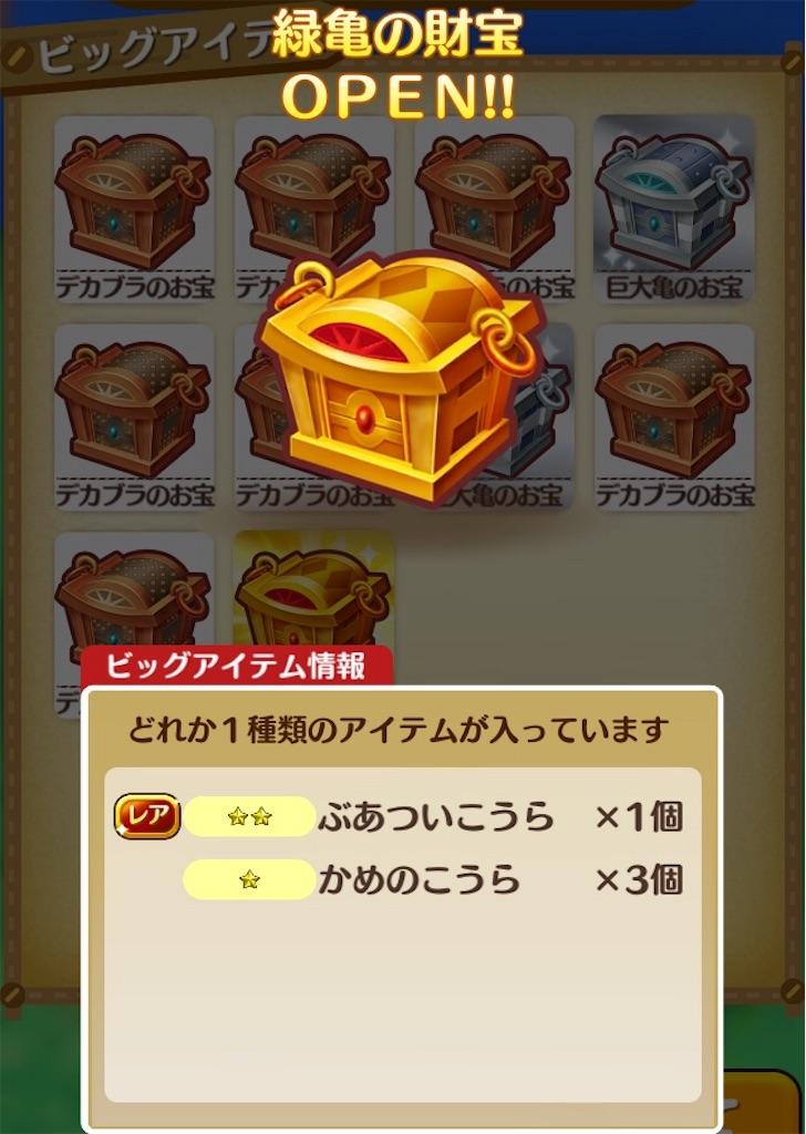 f:id:yuki00540422:20181006114421j:image