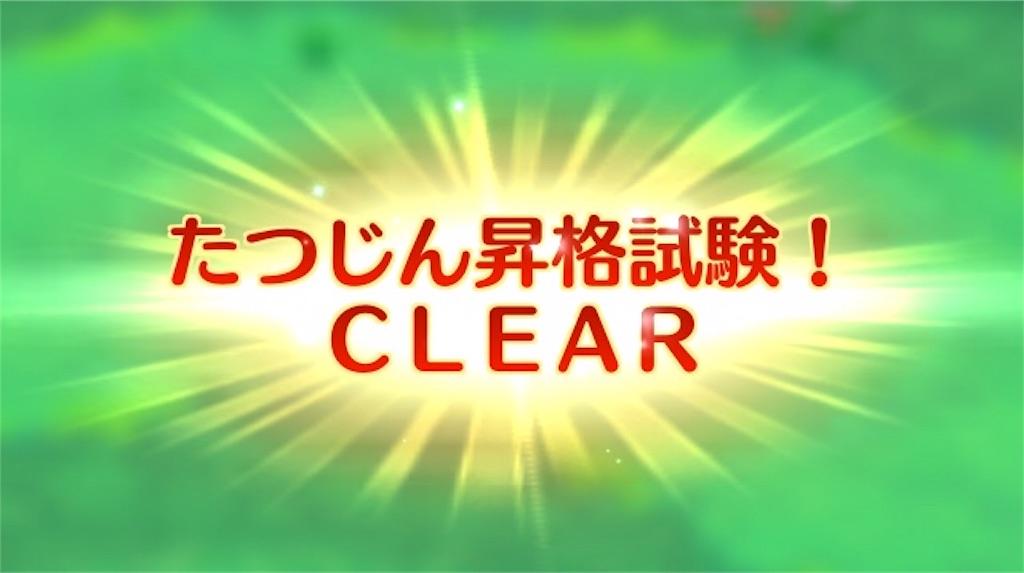 f:id:yuki00540422:20181006114423j:image