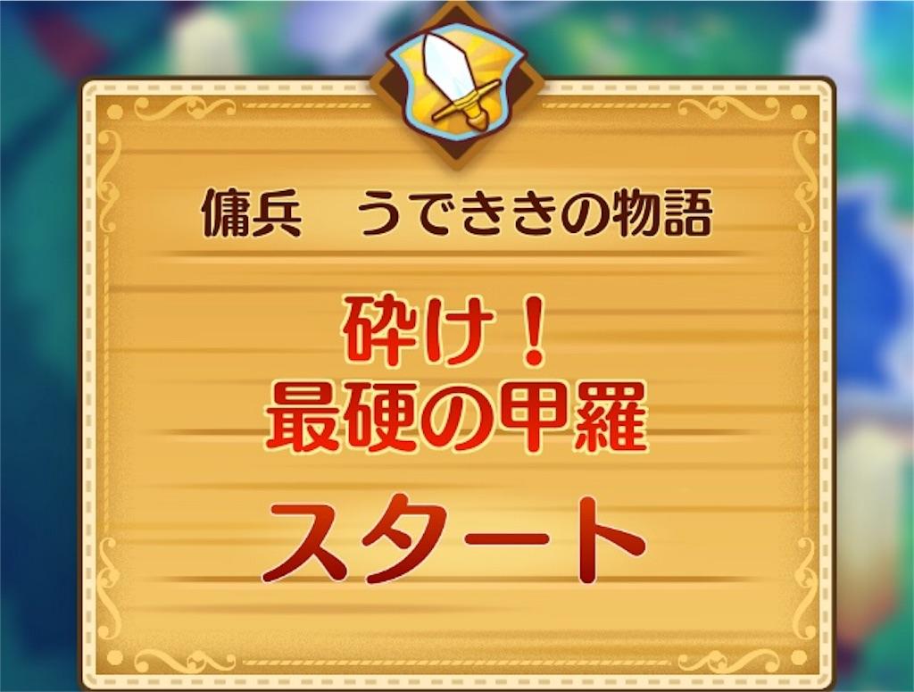 f:id:yuki00540422:20181006114528j:image