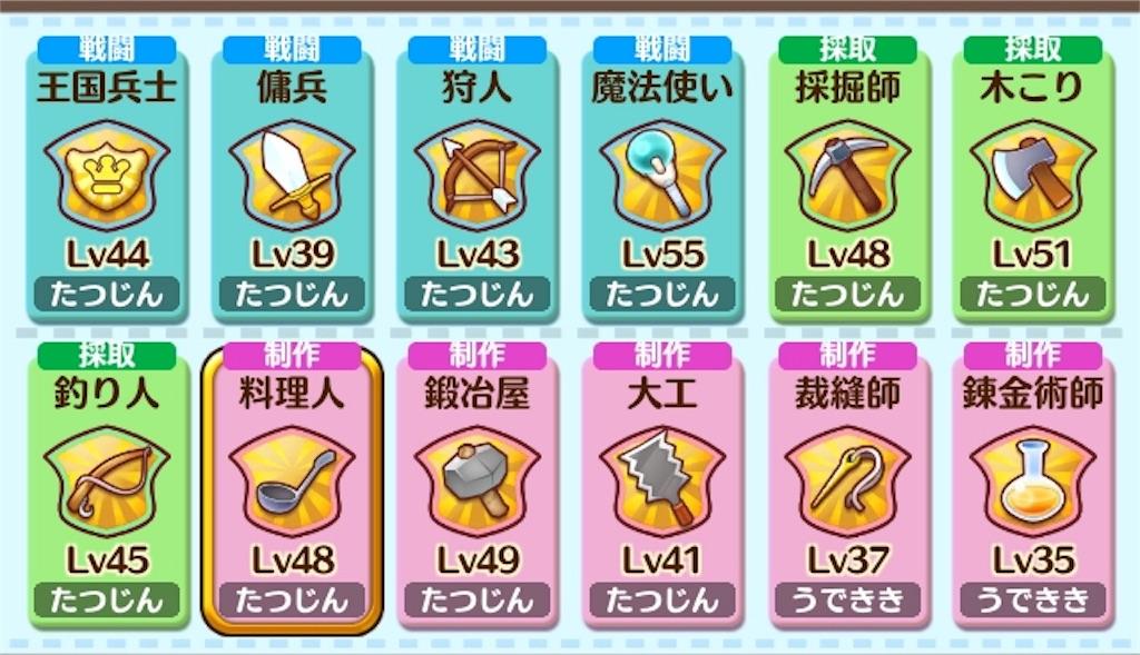 f:id:yuki00540422:20181006160312j:image