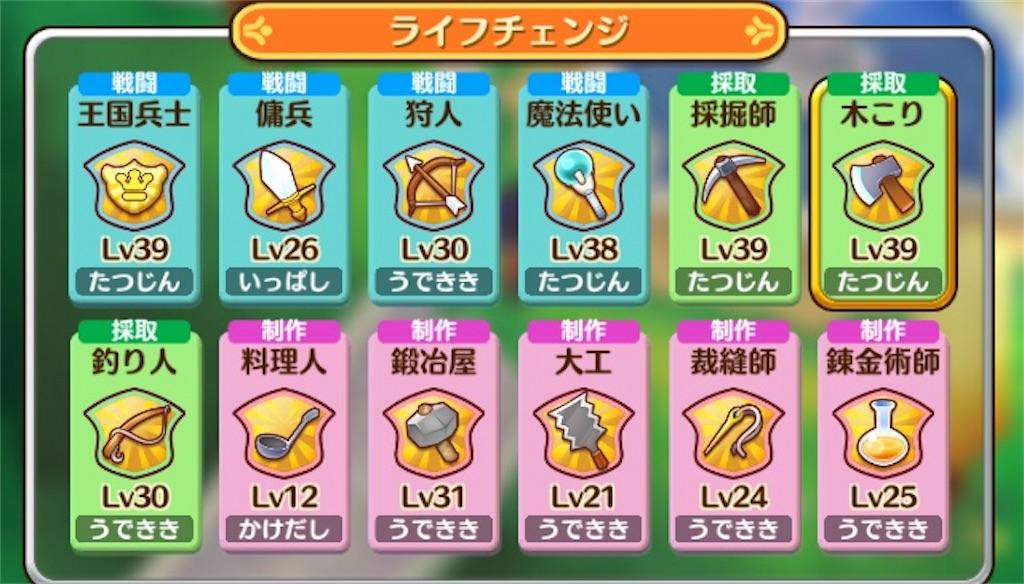 f:id:yuki00540422:20181006160511j:image
