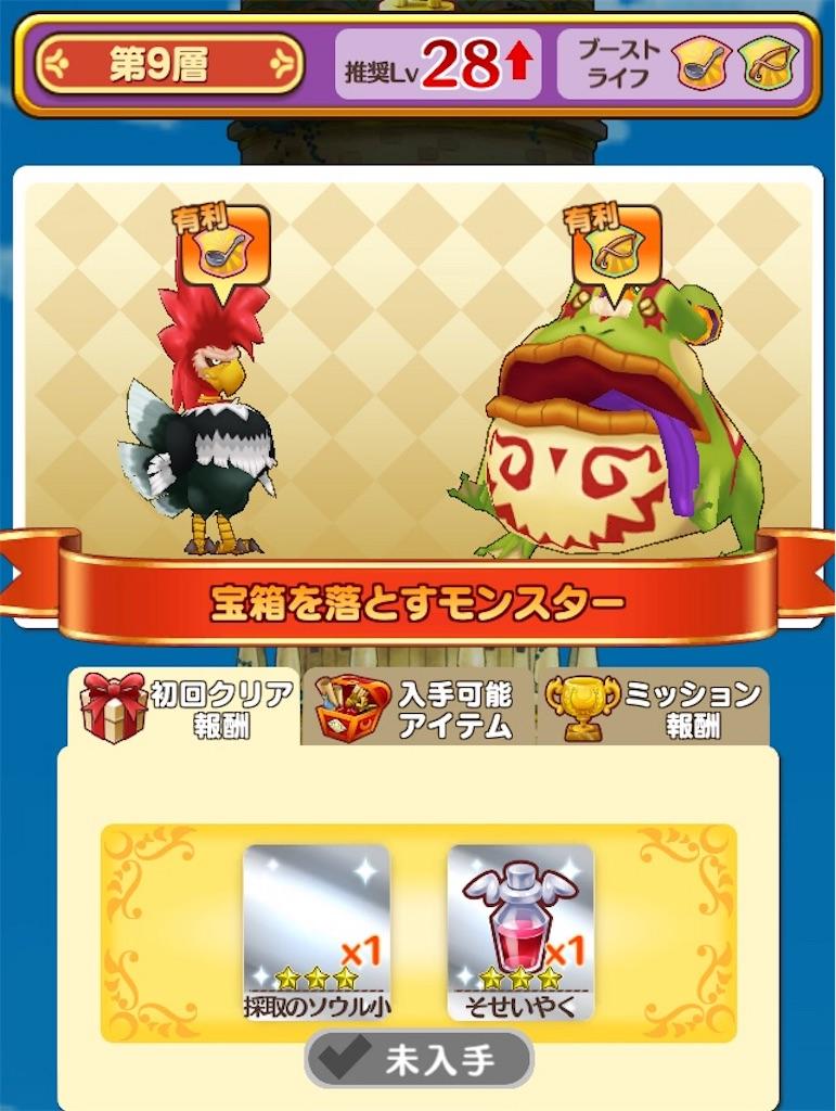 f:id:yuki00540422:20181012132832j:image