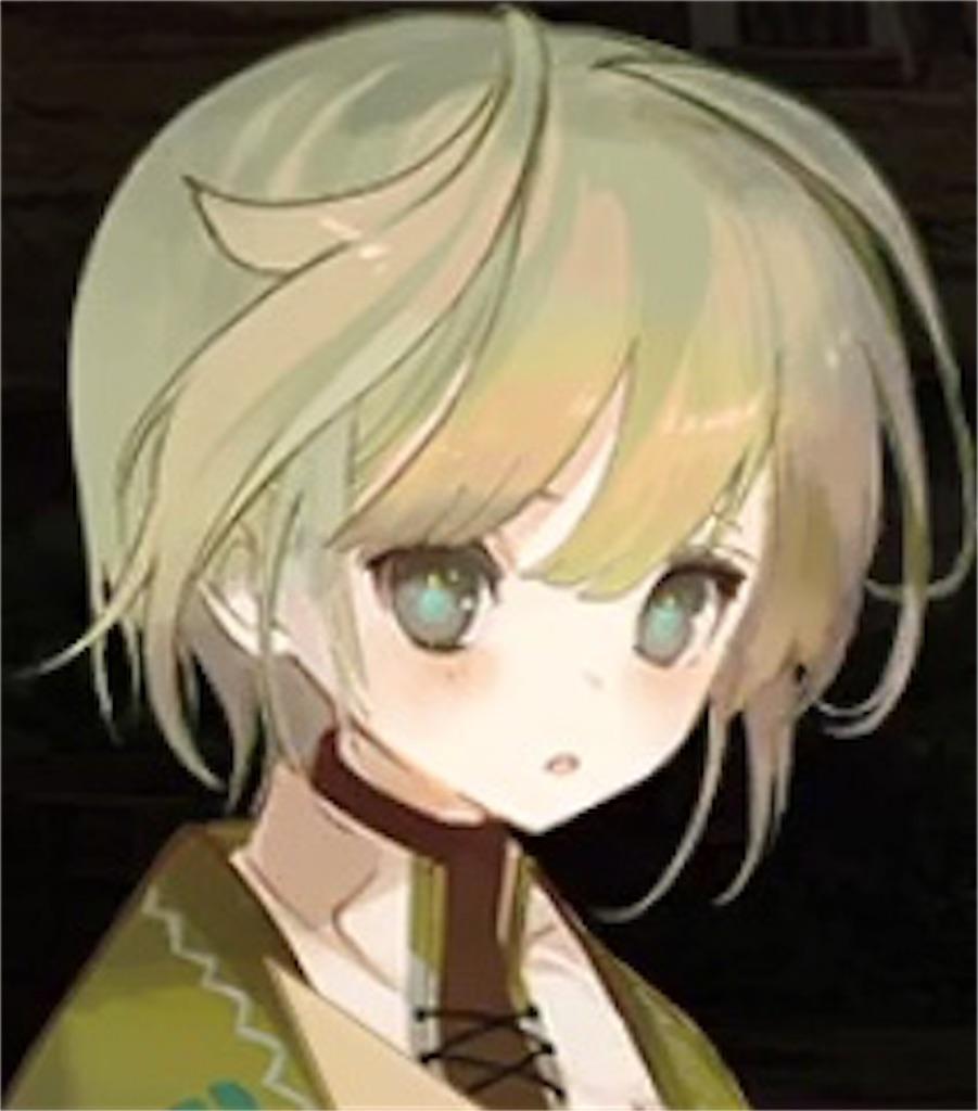 f:id:yuki00540422:20181104135423j:image