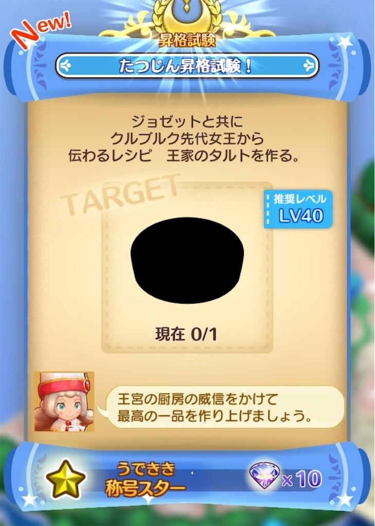 f:id:yuki00540422:20181104180631j:image
