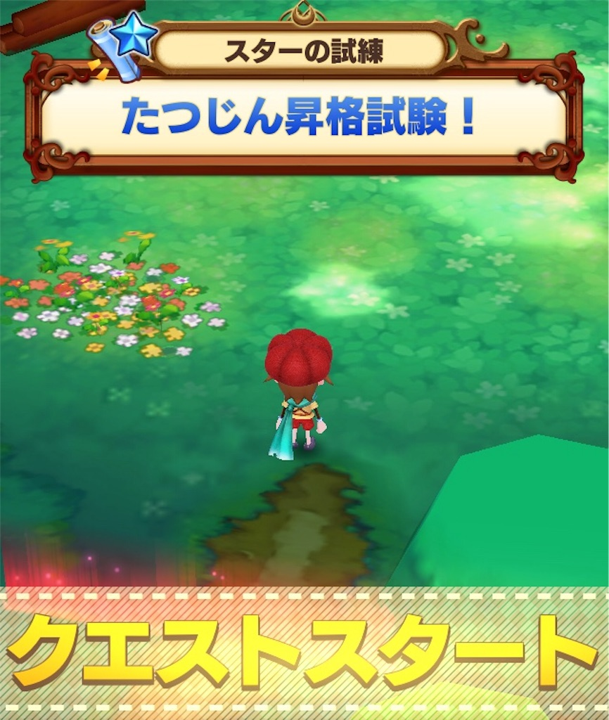 f:id:yuki00540422:20181104180640j:image