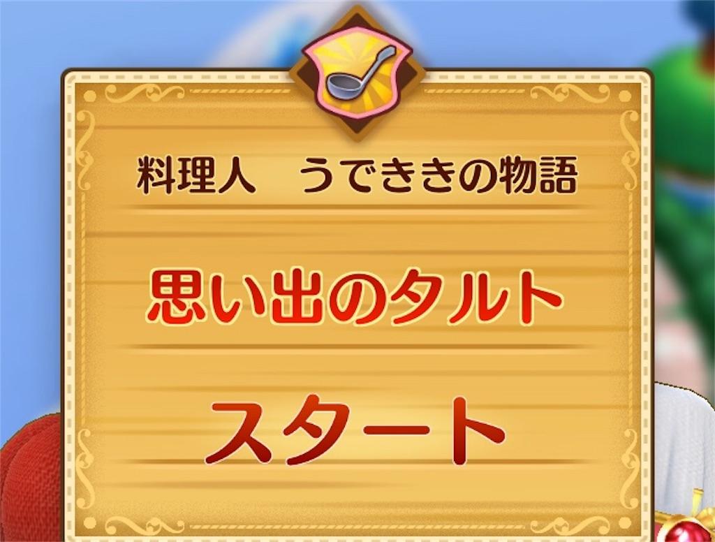 f:id:yuki00540422:20181104180949j:image