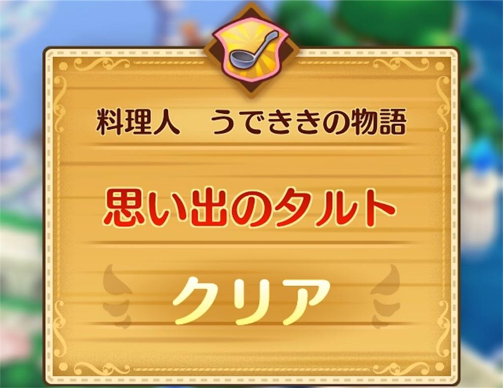 f:id:yuki00540422:20181104181017j:image