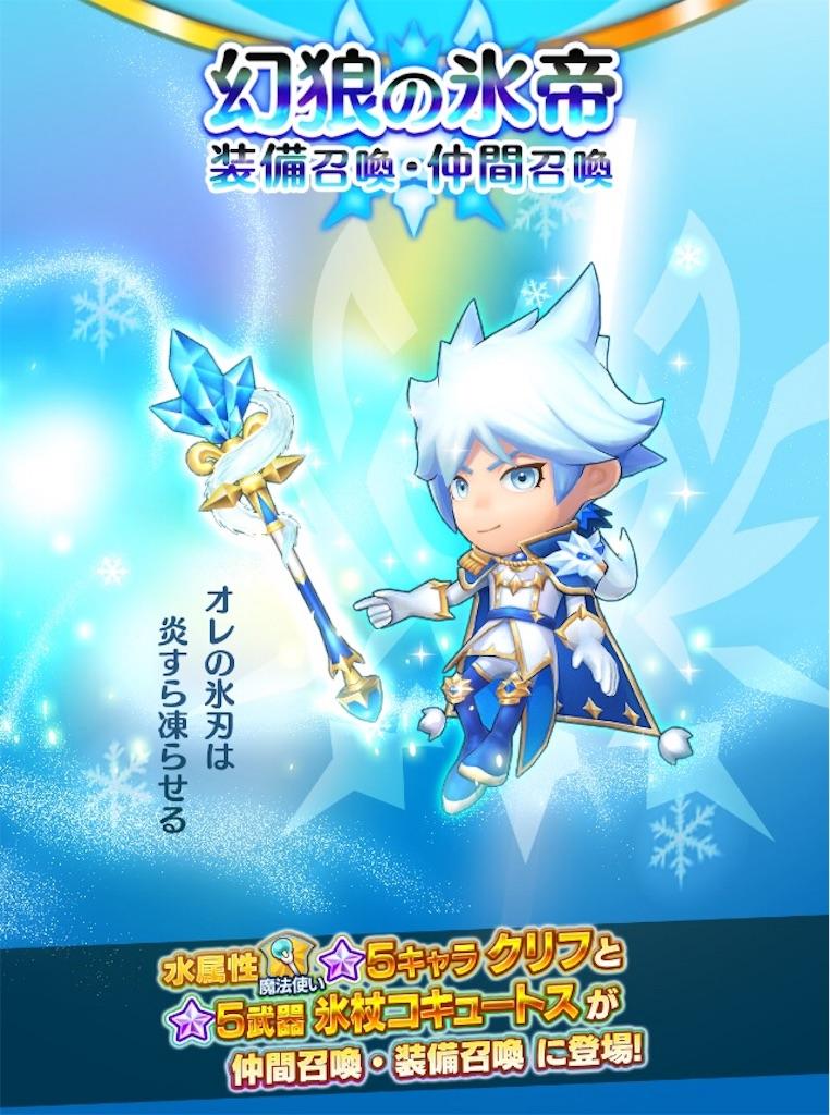 f:id:yuki00540422:20181105122125j:image