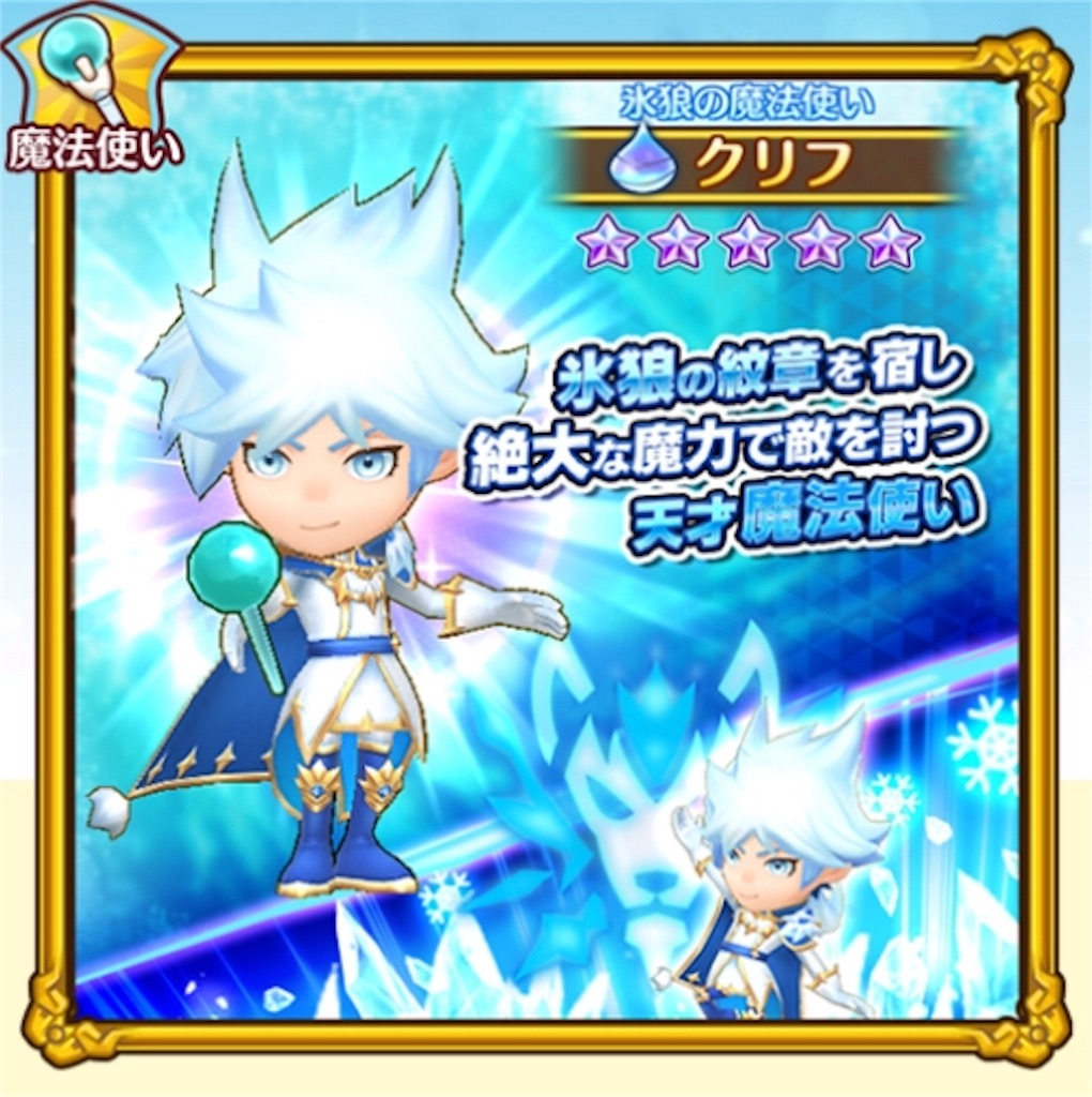 f:id:yuki00540422:20181106222114j:image