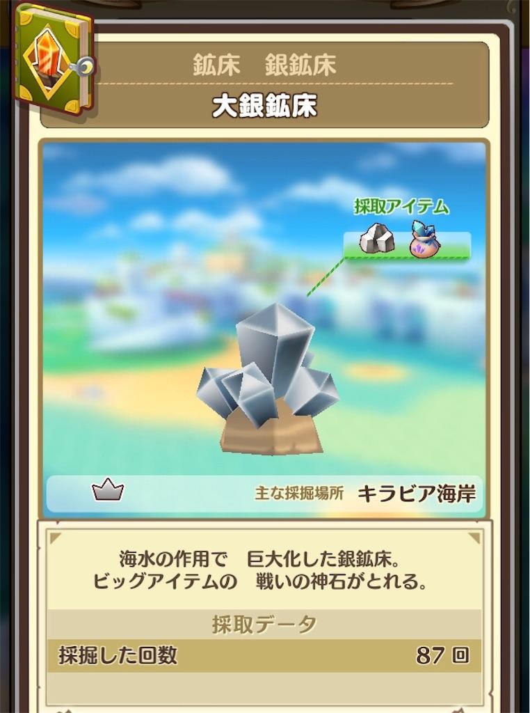 f:id:yuki00540422:20181107065713j:image