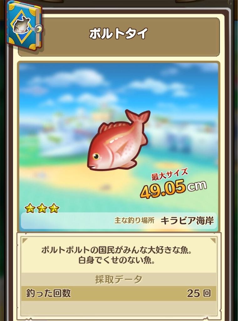 f:id:yuki00540422:20181107094039j:image