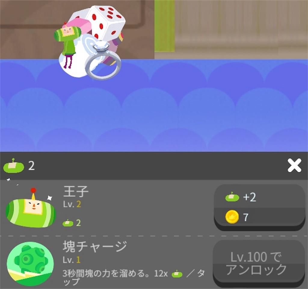 f:id:yuki00540422:20181209223553j:image