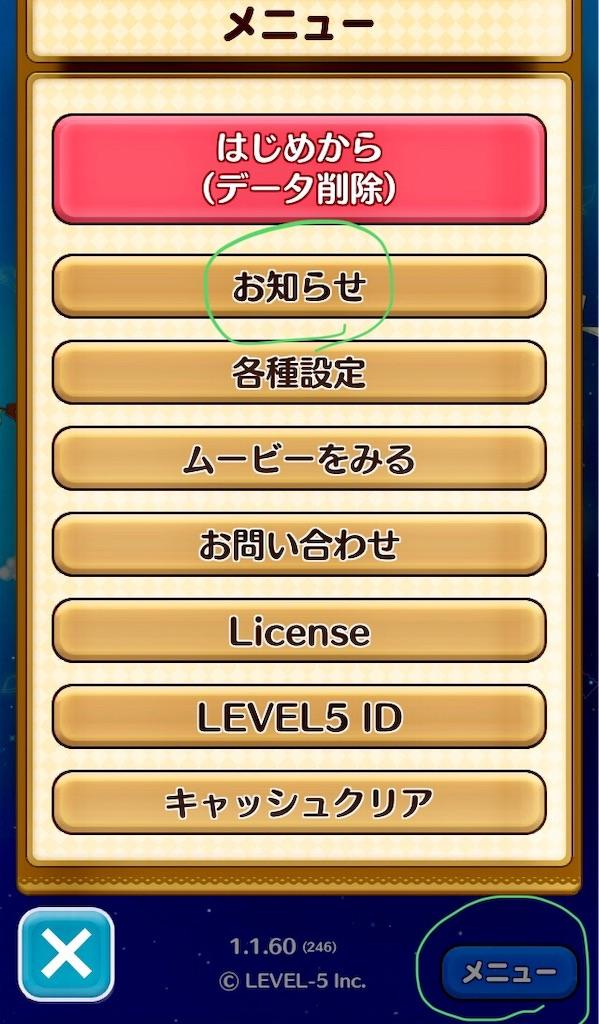 f:id:yuki00540422:20181218135705j:image