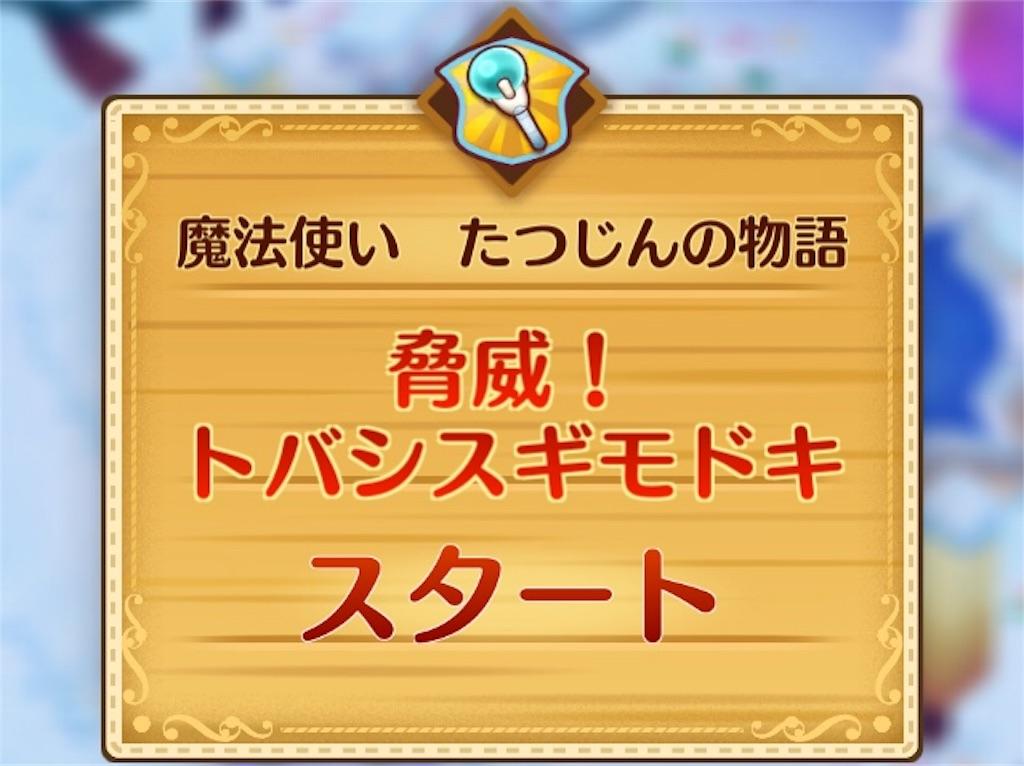 f:id:yuki00540422:20181222180940j:image