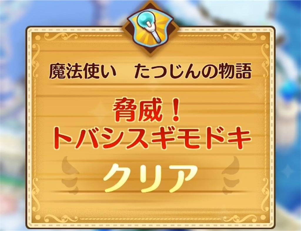 f:id:yuki00540422:20181222181038j:image