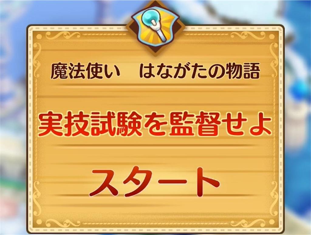 f:id:yuki00540422:20181231234417j:image