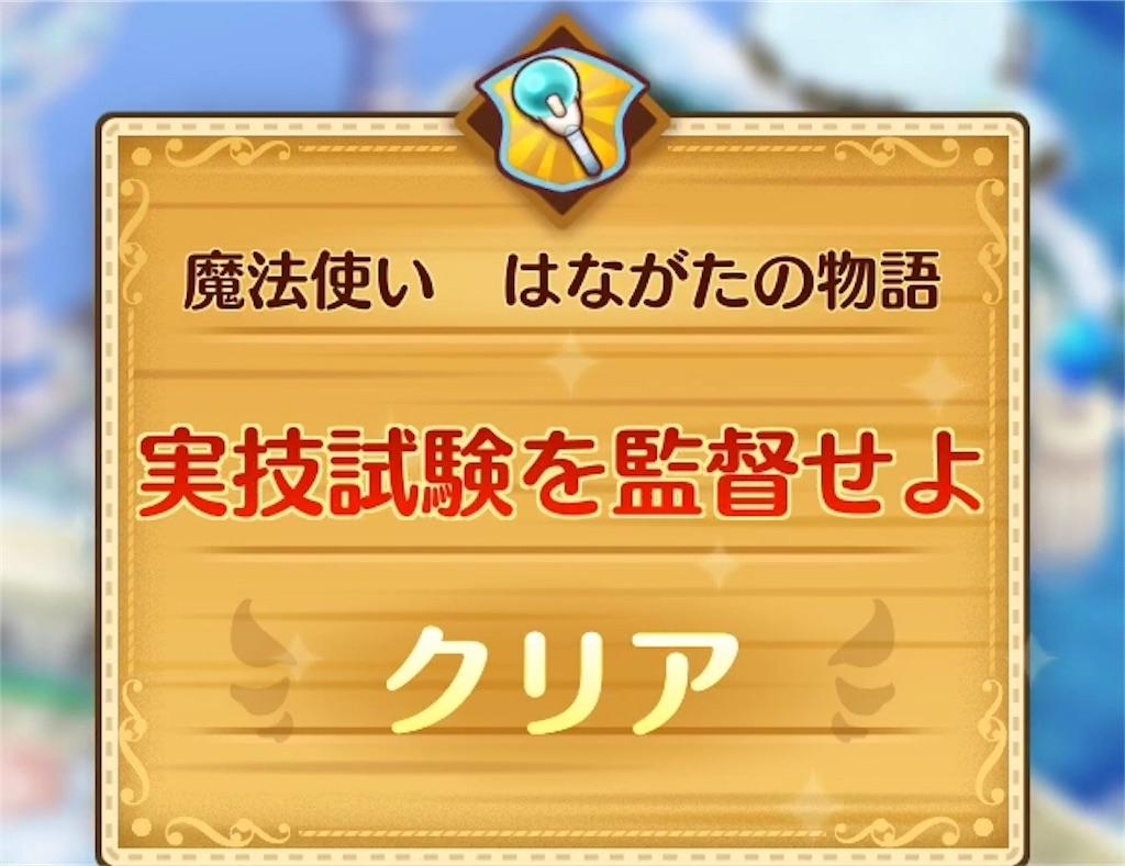 f:id:yuki00540422:20181231234459j:image