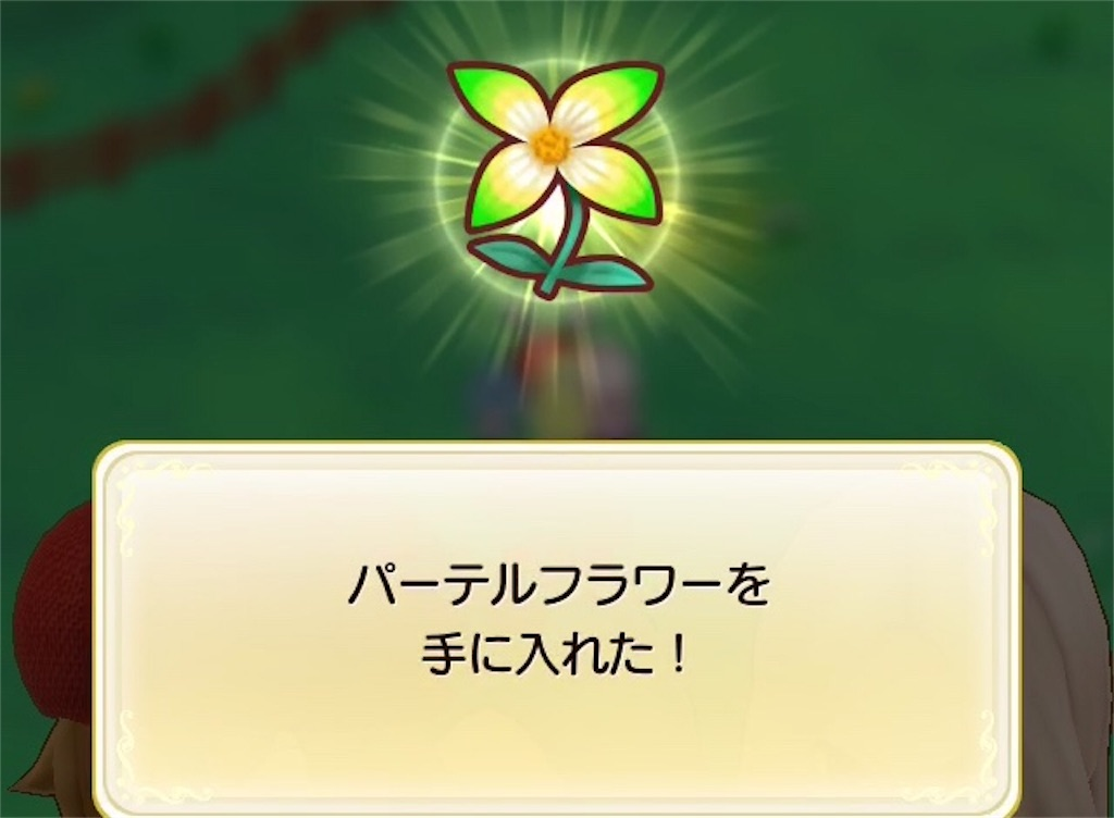 f:id:yuki00540422:20190119203140j:image