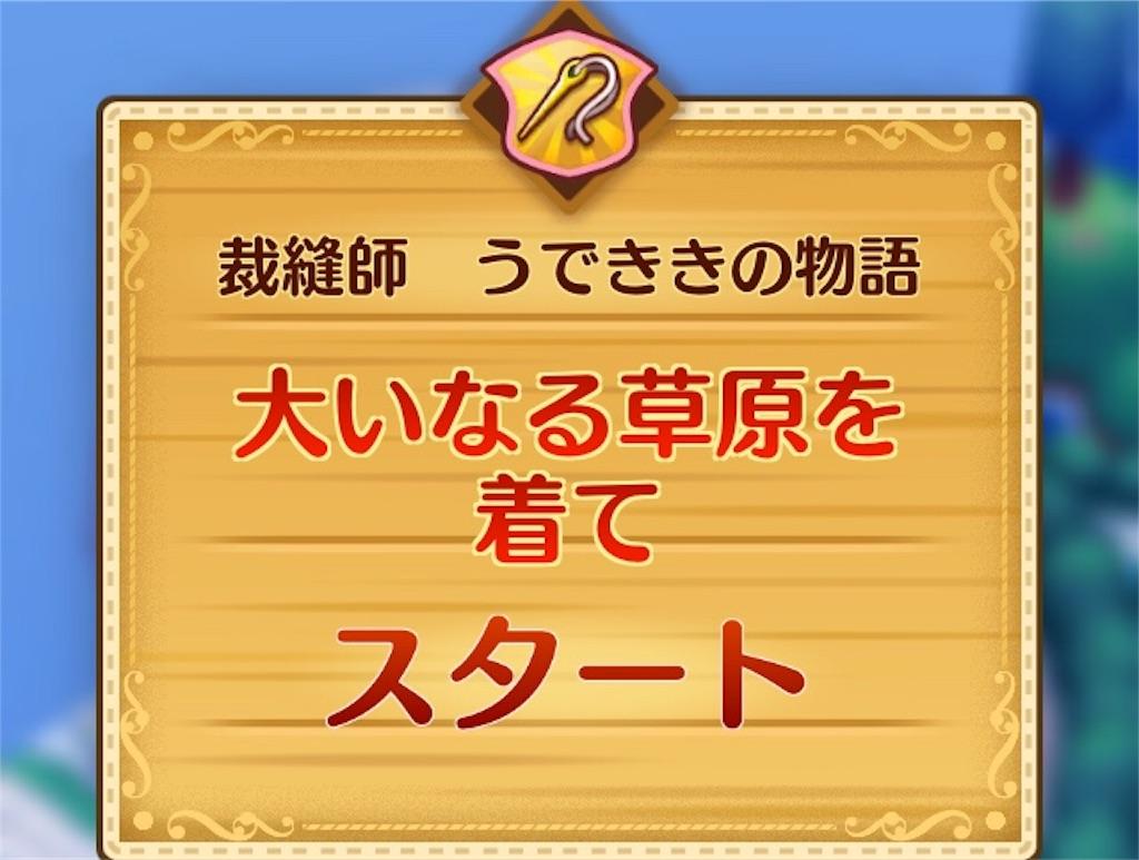 f:id:yuki00540422:20190119203326j:image