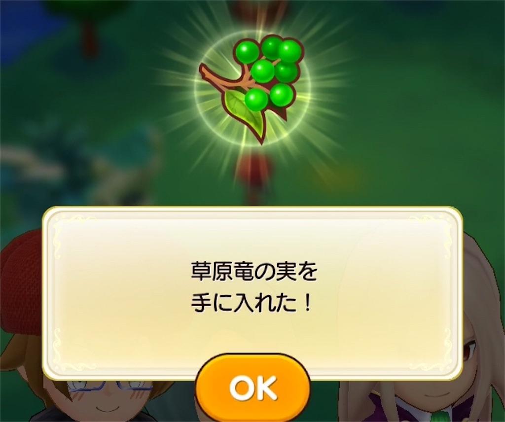 f:id:yuki00540422:20190119203407j:image