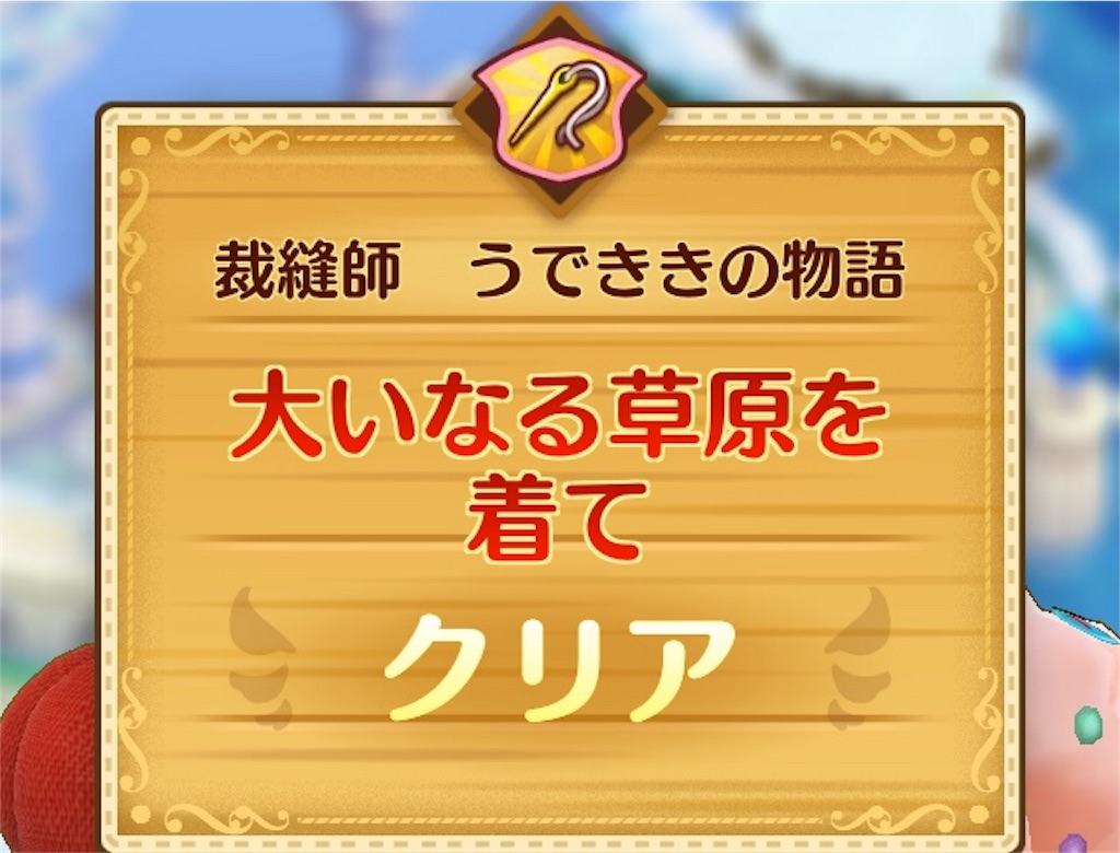 f:id:yuki00540422:20190119203441j:image