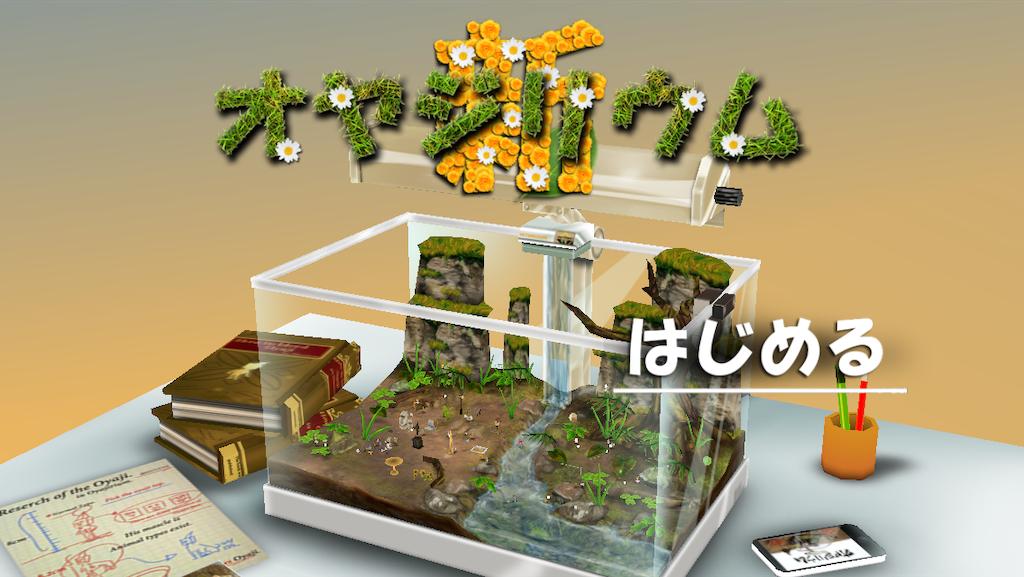 f:id:yuki00540422:20190512225946p:image