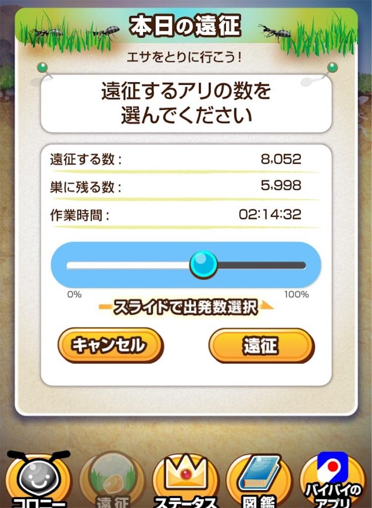 f:id:yuki00540422:20190628220239j:image
