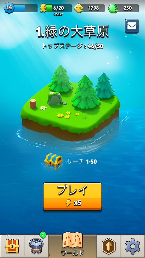 f:id:yuki00540422:20190815223857p:image