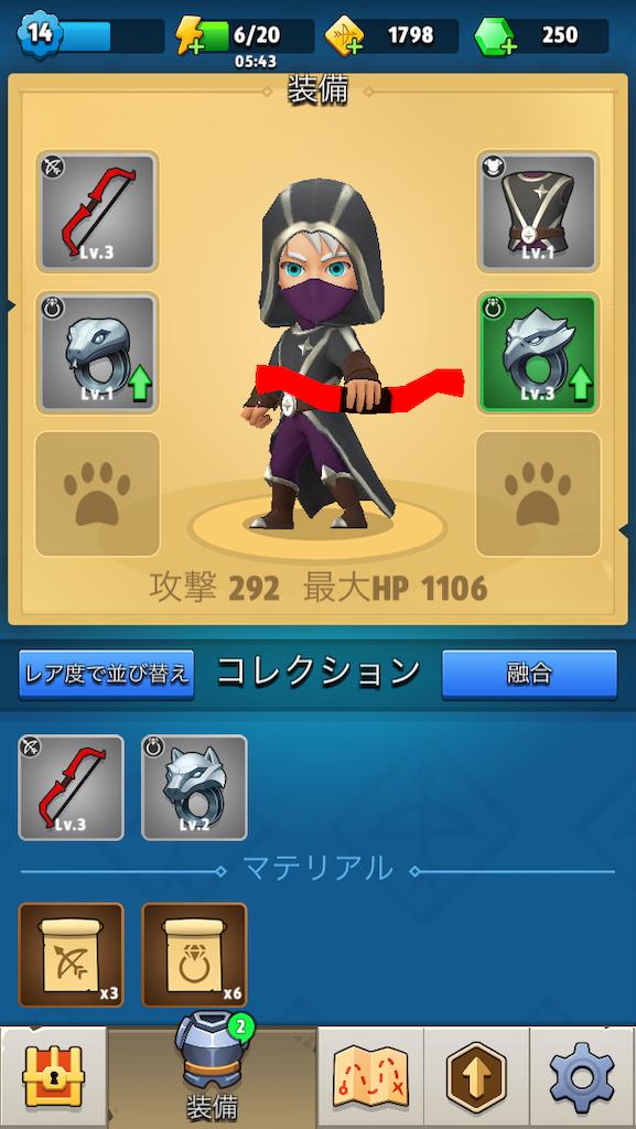 f:id:yuki00540422:20190815223904p:image