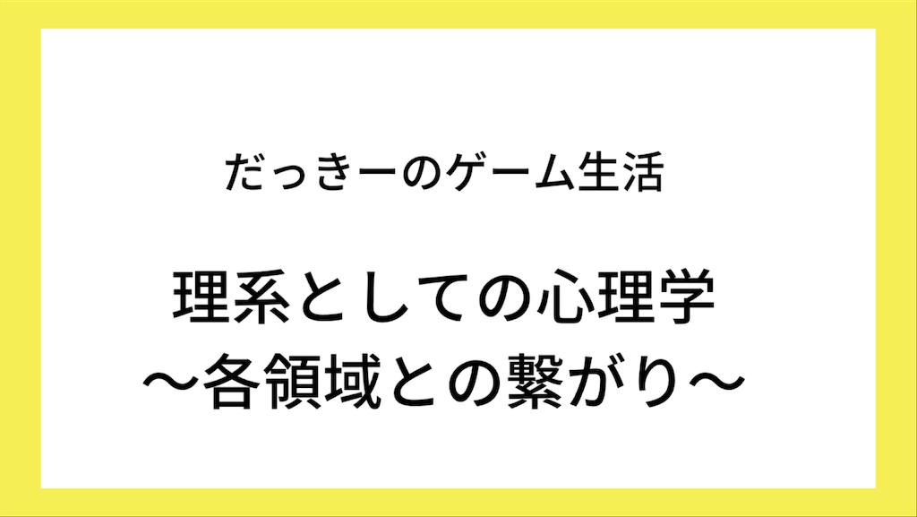 f:id:yuki00540422:20191005025714p:image