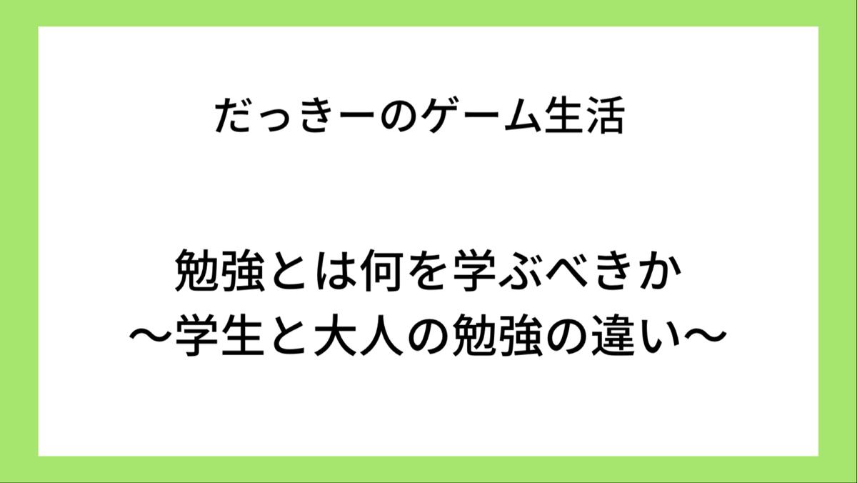 f:id:yuki00540422:20191005162601p:plain