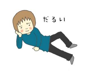 f:id:yuki0178:20170121195415j:plain