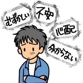 f:id:yuki0178:20170323142003j:plain
