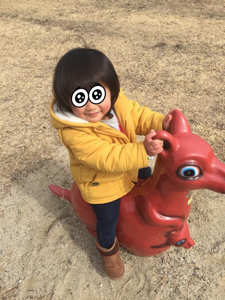 f:id:yuki0211taka:20180216155217j:plain