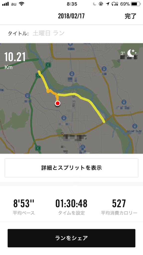 f:id:yuki0211taka:20180217092909p:plain