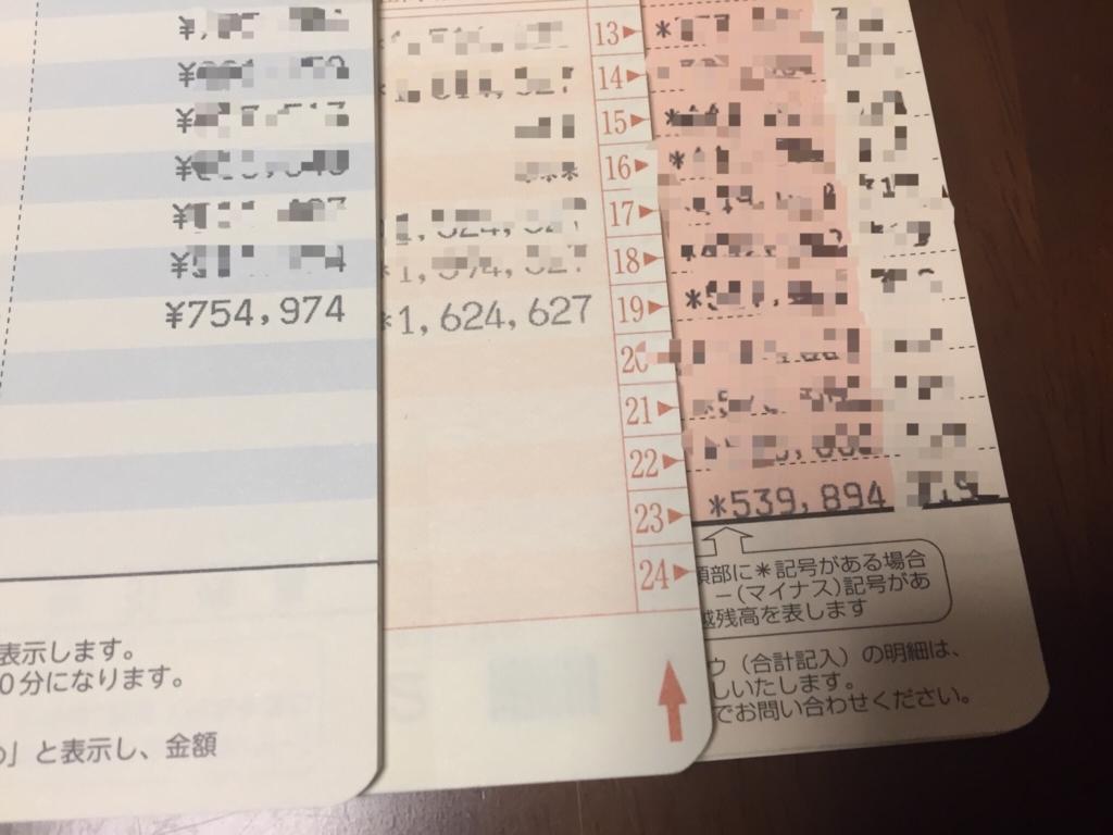 f:id:yuki0211taka:20180220065419j:plain