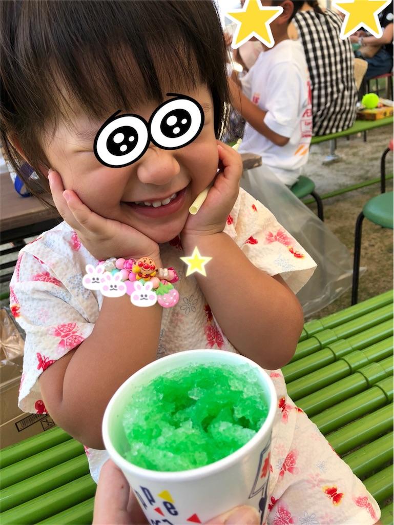 f:id:yuki0211taka:20180902081228j:image