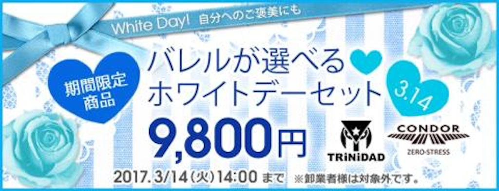 f:id:yuki02158:20170303001251p:image