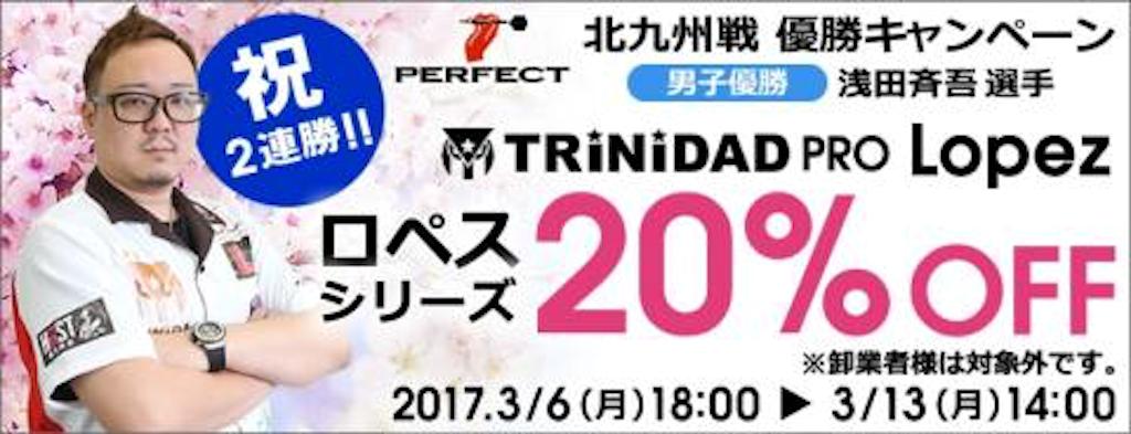 f:id:yuki02158:20170307125205p:image