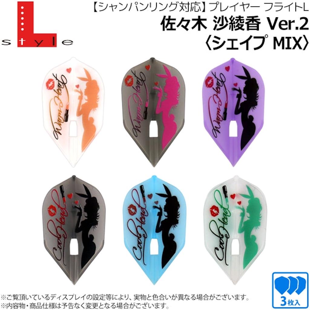 f:id:yuki02158:20170309131950p:image