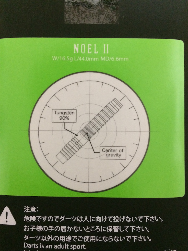 f:id:yuki02158:20170415193256j:image
