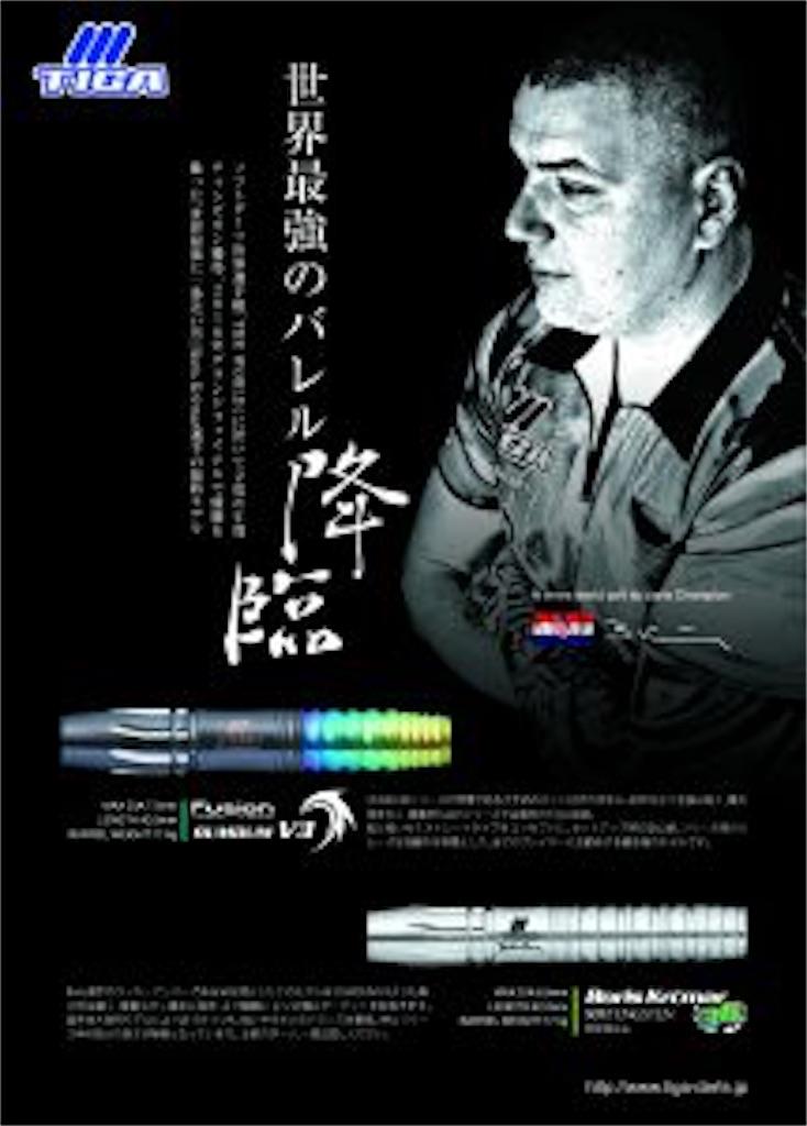 f:id:yuki02158:20170420124018j:image