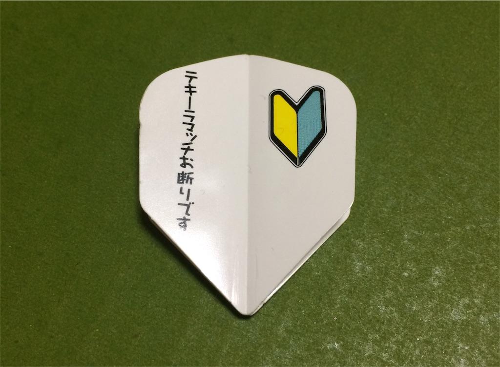 f:id:yuki02158:20170510011930j:image