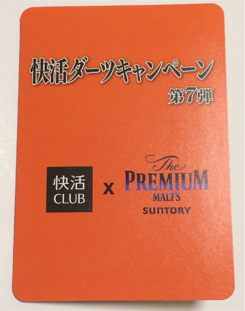 f:id:yuki02158:20170517001338j:image
