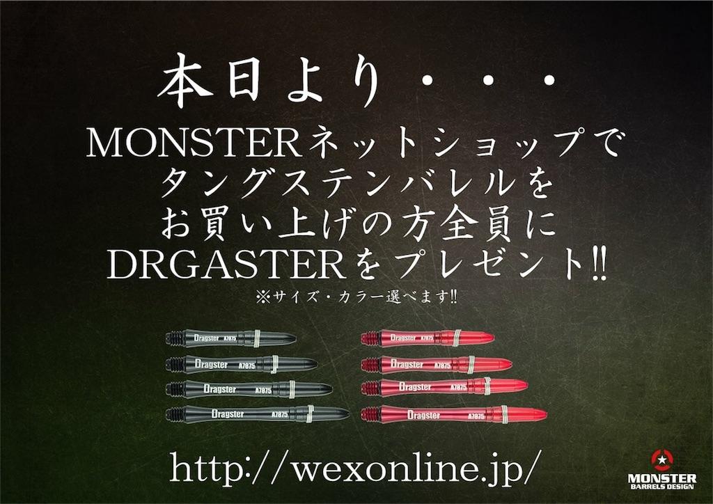 f:id:yuki02158:20170517010955j:image