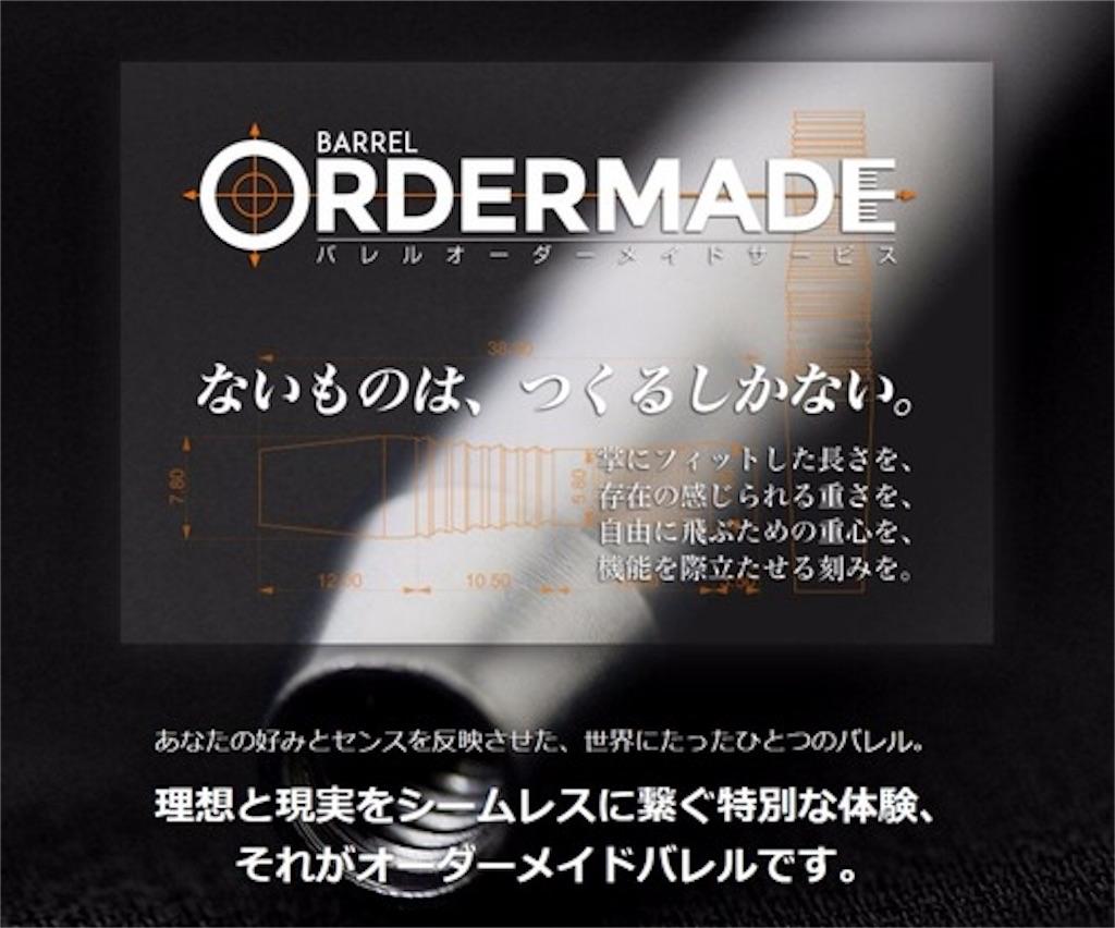 f:id:yuki02158:20170615213703j:image